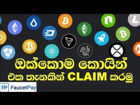How to makemoney online  new bitcoin ciaim