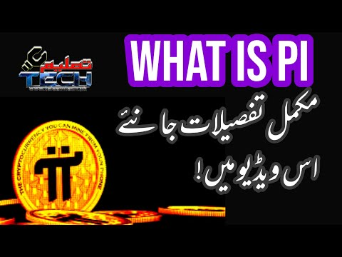 What is Pi Currency How can we make money online by mining cryptocurrency