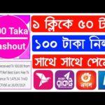 Earn Money Online | Online income bd Payment bkash | Online Income Bangla Tutorial 2021
