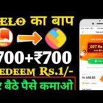 how to earn money online | helo app ka baap | sharechat app earn money | helo ka baap | earn money