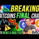 BREAKING!!🚨BITCOINS FINAL CRASH!!!!! ETHEREUM TRIGGERS ALTCOIN SEASON!!! BITCOIN NEWS & ANALYSIS