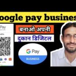 How to create google pay business account |  Google pay merchant account kaise banaye | google pay