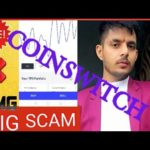 #coinswitchfraud #Bitcoin #scam  #CRYPTOCURRENCY  LIVE COINSWITCH BIG SCAM ALL  DETAIL save frm frod