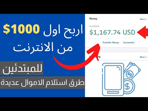 Earn Money Online ($1000) Daily With This Free Method | How To Make Money Online (Worldwide)