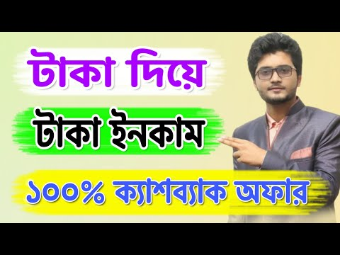 How To Make Money Online Fast   How To Earn Money Online   Easy Way To Earn Money Online Bangladesh
