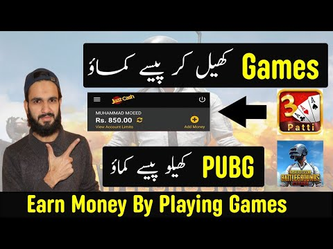 2 ways to make money online  playing two games pubg mobile and Teen Patti Gold fast online earning