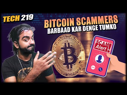 Bitcoin Scam That Will Snatch Your All Money || Tech 219
