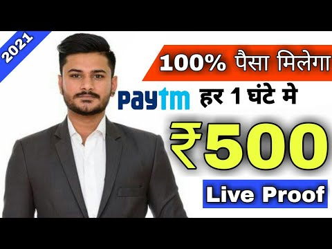 Work From Home ! Earn Money Online | Online Jobs From Home | Paise Kamane Wala App | New Earning App