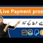 how to earn money online || how to make money online in pakistan ||without investment 2021