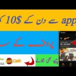 Earn money online watch add and spin || withdraw investment | 100% lagit app