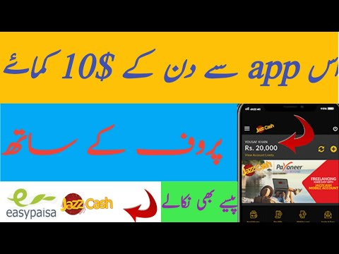 Earn money online watch add and spin    withdraw investment   100% lagit app