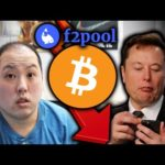 BITCOIN FALLS?! IS F2POOL AT IT AGAIN?