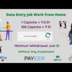 Typing Jobs ⌨️ |DATA ENTRY JOBS 🔥 |Typing Jobs From Home | PART TIME JOBS No Investment Job in Tamil