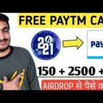 🤑 Instant 150rs paytm cash    Earn money online   Earn free paytm cash   Earn money from airdrops