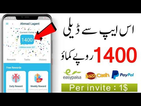 How to Earn Money Online From Wow App | Online Earning in Pakistan