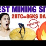 Best Highest Paying Bitcoin Mining Sites | No fees + No Investment in 2021 | Withdraw Proof