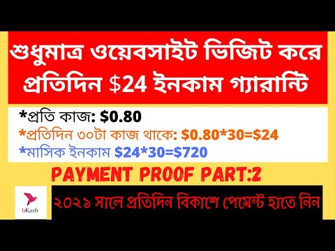 How to Earn Money Mobile 2021 | Earn Money Online 2021 | Make Money Online | CoinPayU Payment Proof