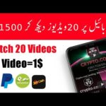 Online Earning in Pakistan | Make money online Fast-Best Online Earning App