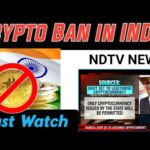 Urgent: Cryptocurrency Ban In India latest News   Crypto Ban India News   Crypto News Today India  