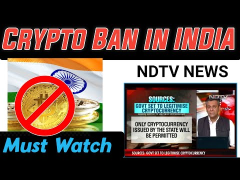 Urgent: Cryptocurrency Ban In India latest News | Crypto Ban India News | Crypto News Today India |