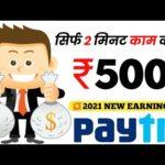 💥Play Games and Earn money|earn money online|online Paise kaise kamaye|best earning app|paytm cash