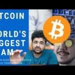 Why Bitcoins are the biggest scam of 21st century | Bitcoins scam hai🙏