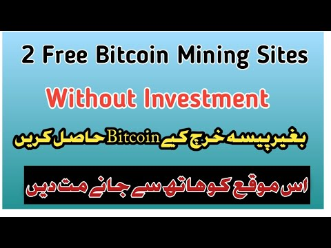 2 Free Bitcoin Mining Sites  | Very Real and Trusted Sites
