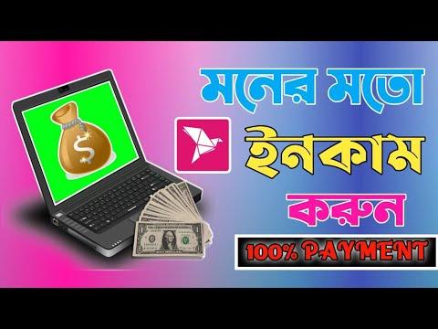 Best Bangladeshi & Indian income app payment bkash 2021 | make money online 2021 | #youtubeshorts