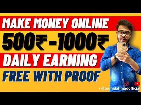 Make money online daily 500rs to 1000rs on your mobile | make money online on mobile ( with Proof )