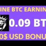 NEW FREE BITCOIN CLOUD MINING SITE||10$ USD SIGNUP BONUS || EARN 10$ USD DAILY PAYOUT PROOF 2021