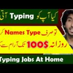 Online earning in Pakistan typing jobs || Make Money Online By Suggesting Brand Names