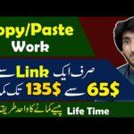 Earn Money Online By Affiliate Marketing Of Hosting Websites By Blogging  Online Earning in Pakistan