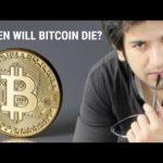 BITCOIN WILL DIE SOON..??? | URDU/HINDI | MAKE MONEY ONLINE | SHEIKH SB