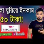 New Bkash Earning App | How to Earn money online 2021 | Online Income Bangla | Make money Online