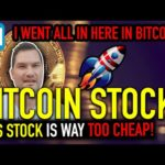 I'M BUYING 💥 This BITCOIN MINING stock is EXTREMELY CHEAP 🚀🚀