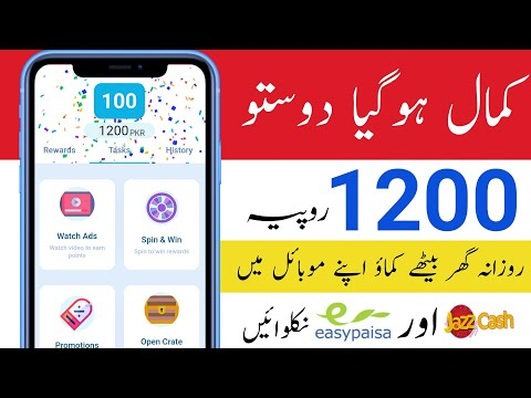 Daily Earning 1200 PKR Make Money Online ||Earning App || payment method Jazz Cash & Easypesa 2021