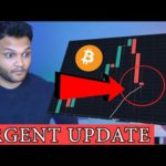 🚨 URGENT UPDATE : BITCOIN DUMPING AGAIN !! WATCH THESE LEVELS !!