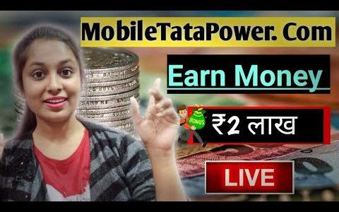 MOBILETATAPOWER .COM | EARN PER WEEK ₹200000/- | MAKE MONEY ONLINE WEBSITE 2021| Live Proof🔴