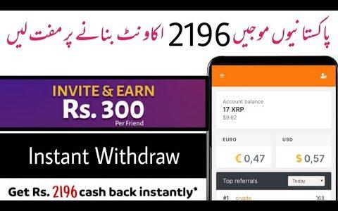 How To Make Money Online in Pakistan – Online Earning in Pakistan – Earn Money Online 2021