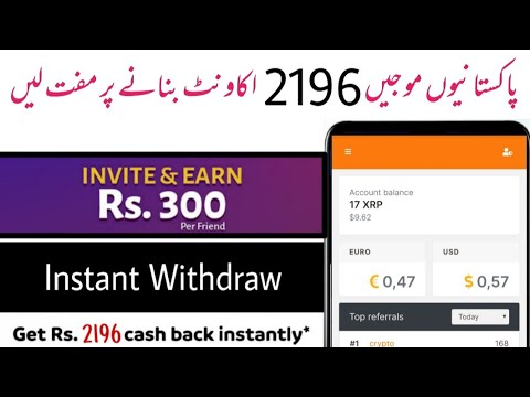 How To Make Money Online in Pakistan - Online Earning in Pakistan - Earn Money Online 2021