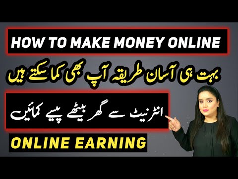 How to Make Money Online in Pakistan | Online Earning in Pakistan | Oriflame Work From Home |