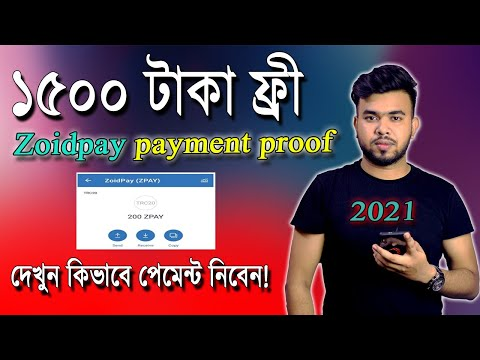 How to Claim Zpay Token | How to Earn money online 2021 | Online Income Bangla | Zoidpay app
