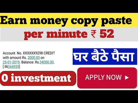 data entry jobs work from home | online jobs at home | online jobs | part time jobs for students