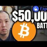 BITCOIN $50,000 BATTLEGROUND - F2POOL VS THE WORLD!!!