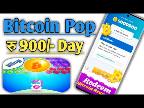 How to Earn Money Online At Home With Bitcoin Pop App | Work From Home Jobs | Part Time Jobs