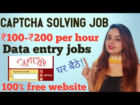 Captcha solving jobs || Best captcha earning site || Captcha entry job || Online captcha typing work