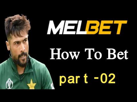 Betting and earn money online|melbet site bangla|মেলবেট সাইট থেকে আনলিমিটেড ইনকাম করুন
