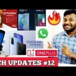 Tech Updates #12 - POCO F3, Mcafee Bitcoin Scam, Mi 11 Ultra, Moto G10 Power, G30, OnePlus, Twitter🔥