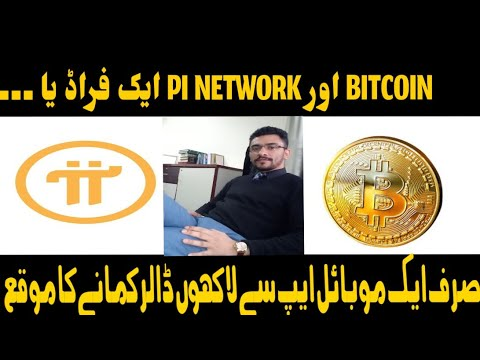 BITCOIN live app|| PI Network|| Is Bitcoin and PI Network is scam or reality || shabishahvlogs