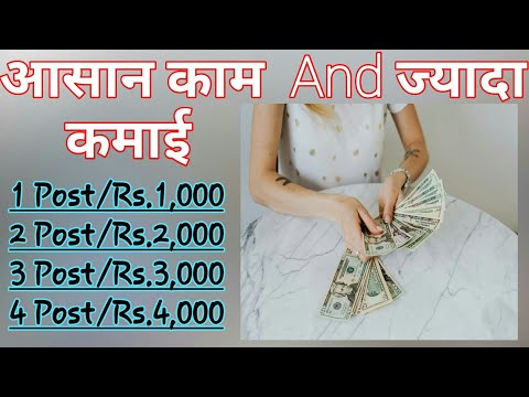 #WorkFromHome #EarnMoneyOnline Work From Home 2021 Jobs|Online Jobs at home|Earn Money Online|Part t